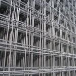 Betonářská ocel, KARI sítě